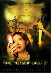 The Call (DVDRip)