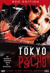 Tokyo Psycho (DVDRip)